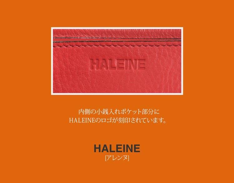 HALEINE アレンヌ 牛革 L字 ファスナー財布 長財布 クロコ型押し 薄型 スマート