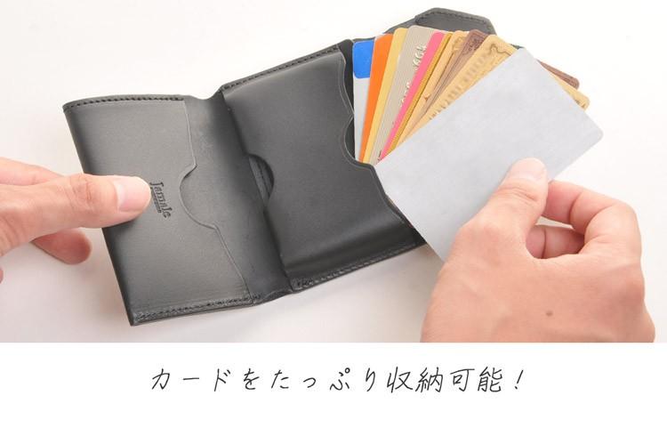 財布 レディース ミニ 財布 二つ折り Jamale 日本製 折り財布 ヌメ革 牛革 レザー 本革 コンパクト財布 ミディアム 小さい財布 シンプル おしゃれ ブランド
