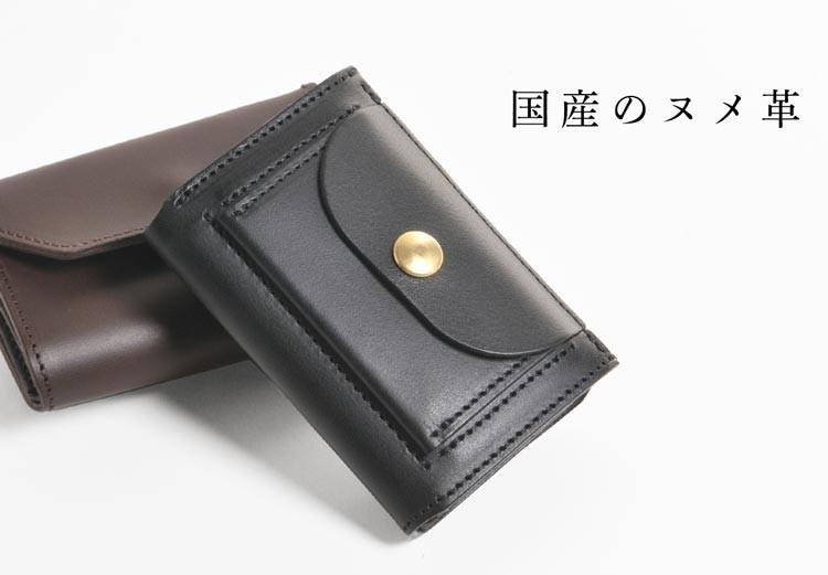 Jamale 牛革 ヌメ 二つ折り 財布 レディース