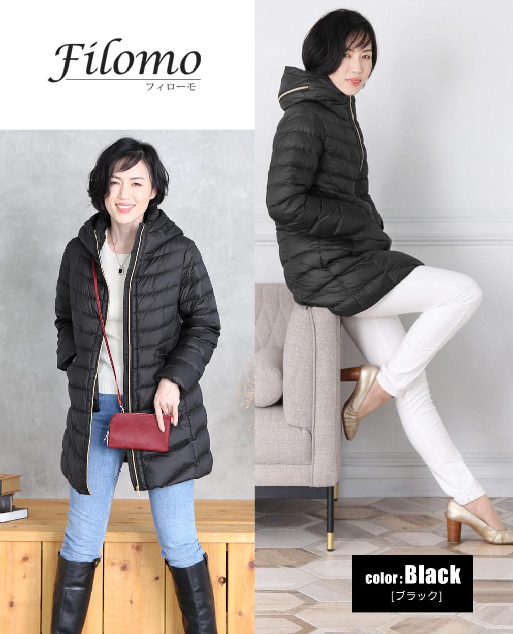 Filomo ブランド ミドル丈 ダウンコート レディース フード付き ブラック 黒