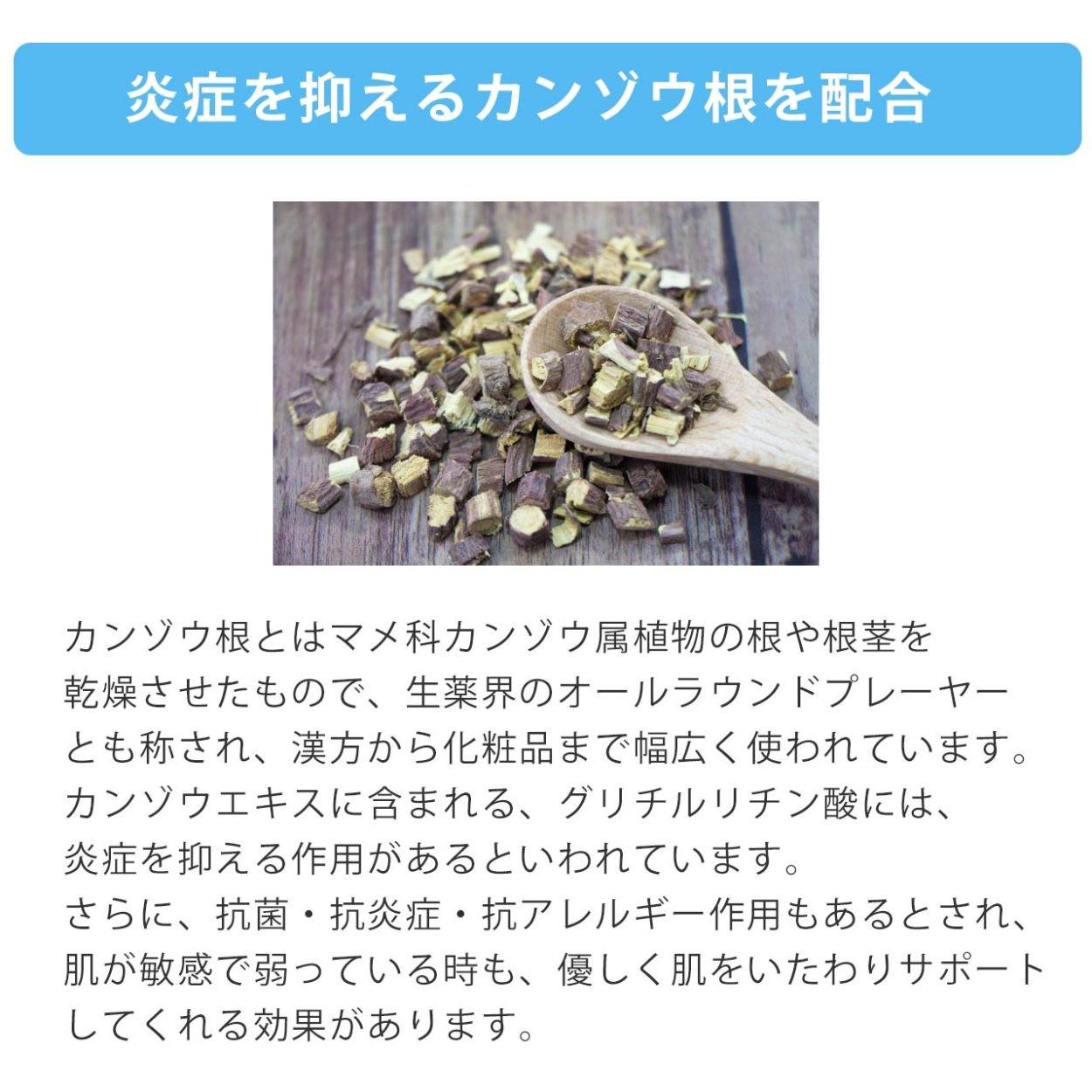 アルコール 除菌 ハンドジェル 50ml