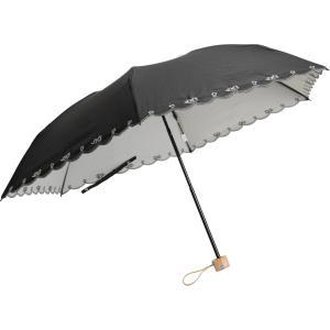 日傘 折りたたみ 遮光 晴雨兼用 軽量  99%以上 UVカット 折りたたみ傘 撥水加工 2段  プレゼント [ネコポスで送料無料]『ギフト』 (09000203r)|sankyo shokai-三京商会