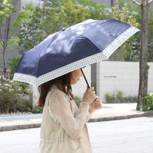 日傘 折りたたみ 遮光 晴雨兼用 軽量  99%以上 UVカット 折りたたみ傘 撥水加工 プレゼント ギフト [ネコポスで送料無料] 『ギフト』 (09000202r)|sankyo shokai-三京商会