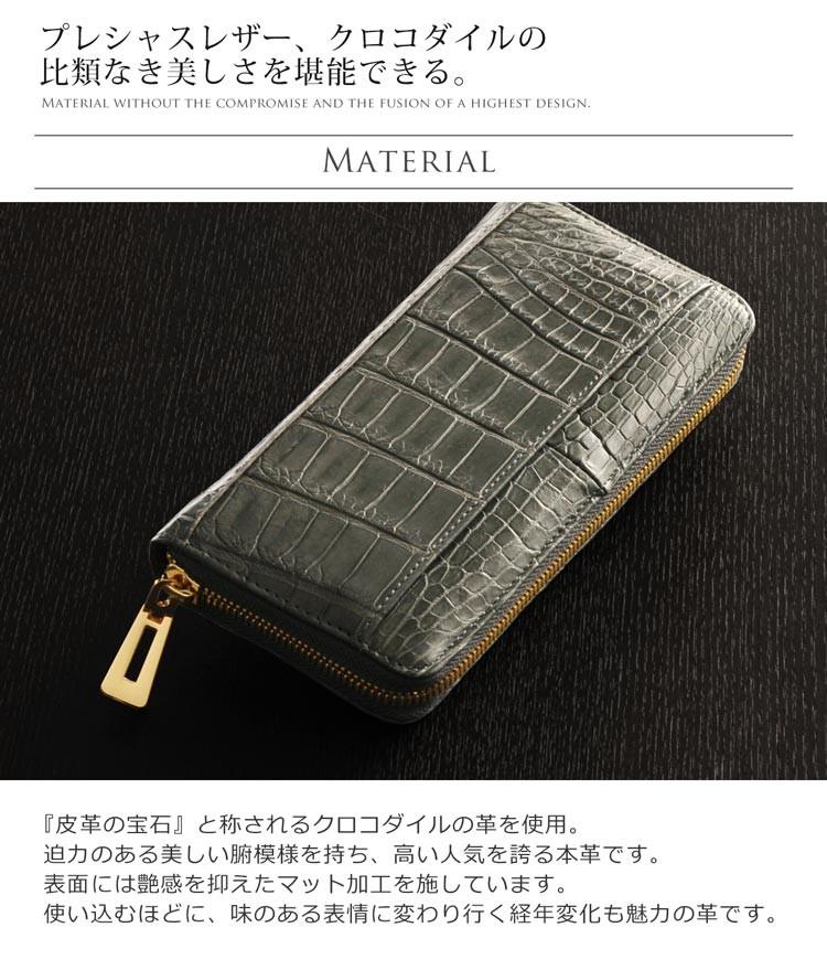 17e67248f05c クロコダイル 長財布 ラウンド ファスナー マット 加工 真鍮 金具 レディース
