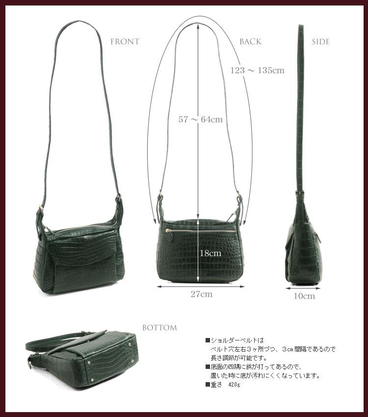 クロコダイル ショルダーバッグ マット加工 / レディース