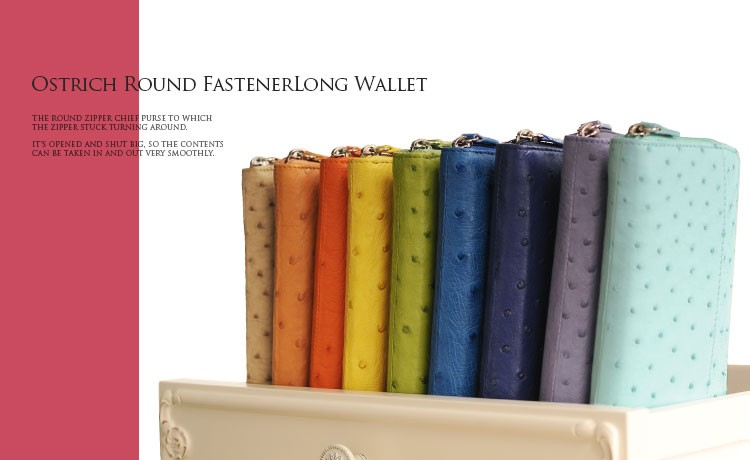 オーストリッチラウンド財布