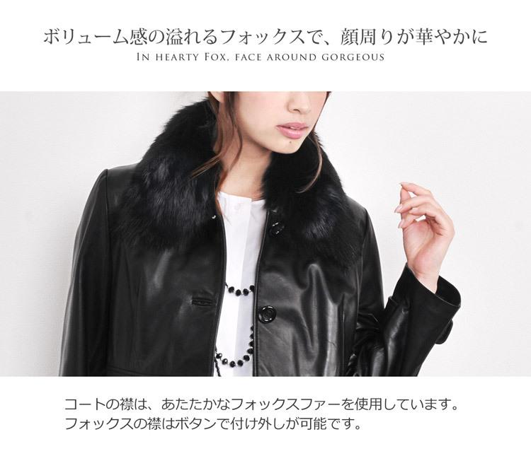 ラムレザー ロング コート フォックス 襟付き コート レザー