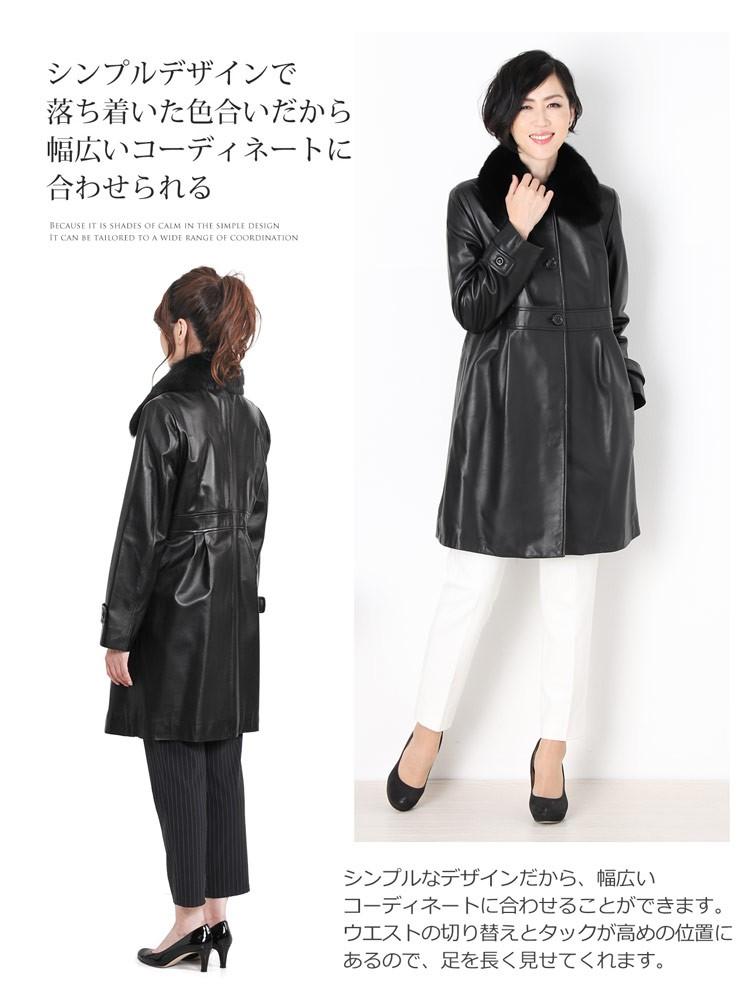 ラムレザー ロング コート フォックス 襟付き コート ラム