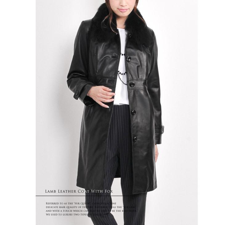 ラムレザー ロング コート フォックス 襟付き コート レディース