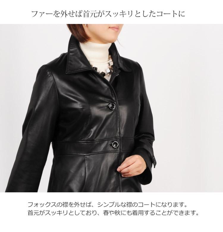 ラムレザー ロング コート フォックス 襟付き コート ファー付き