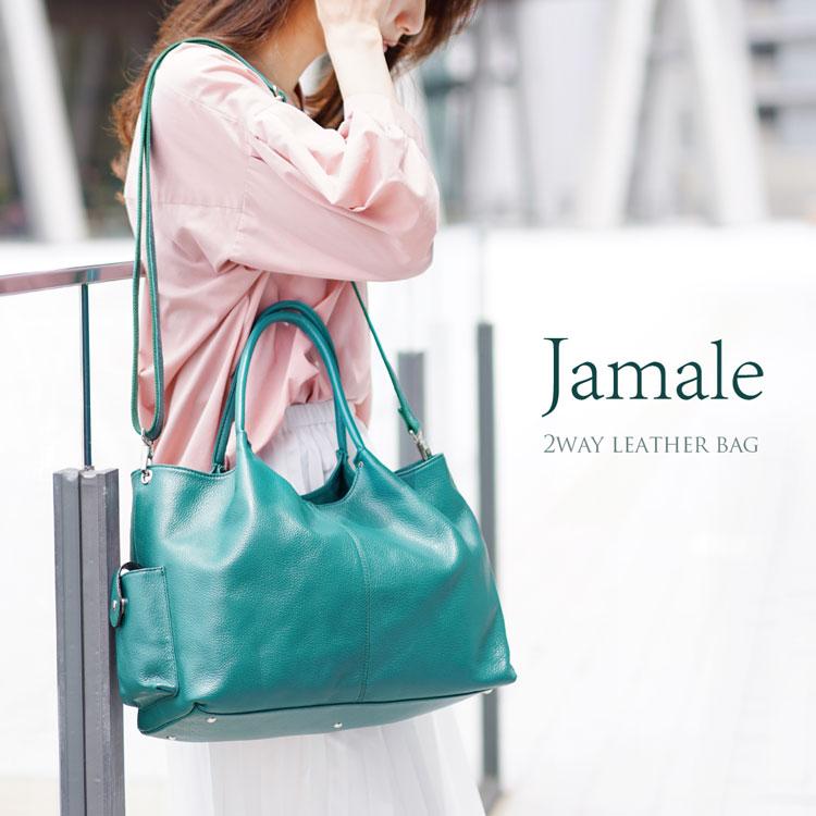 日本製 牛革 ハンドバッグ 2WAY レディース Jamale