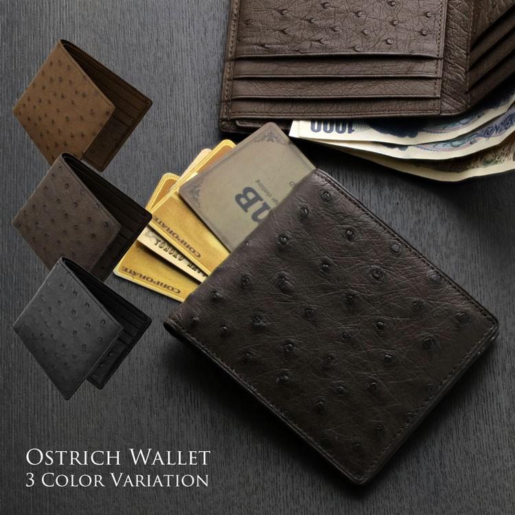717eb502e9ea オーストリッチ 二つ折り 財布 両カード メンズ 一枚革 無双仕立て 日本 ...
