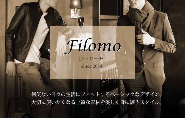 Filomo フィローモ ブランド