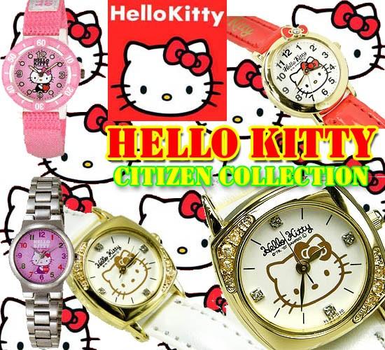 キティ腕時計トップバナー