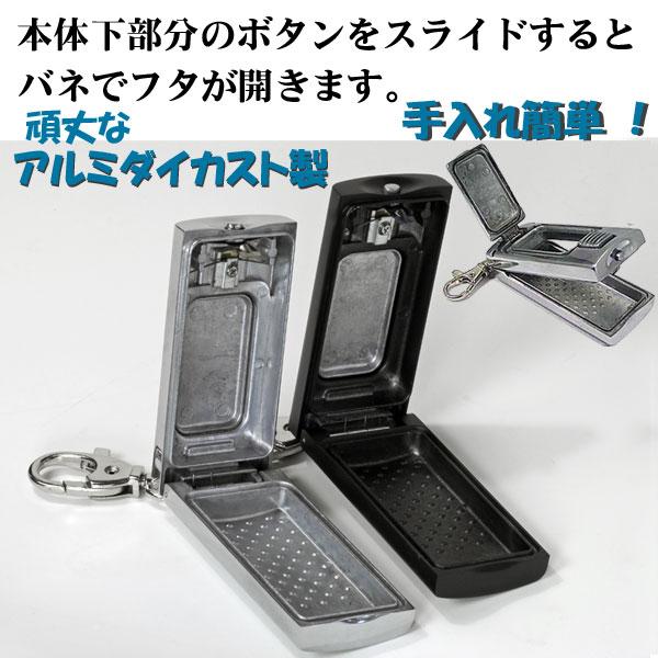 携帯灰皿 ハンディアシュトレイ MPA-1 画像3