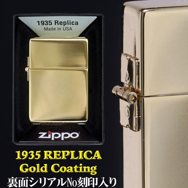 zippo(ジッポーライター)1935レプリカ 当店限定 ゴールドプレーティング(シリアルナンバー入り) 画像3