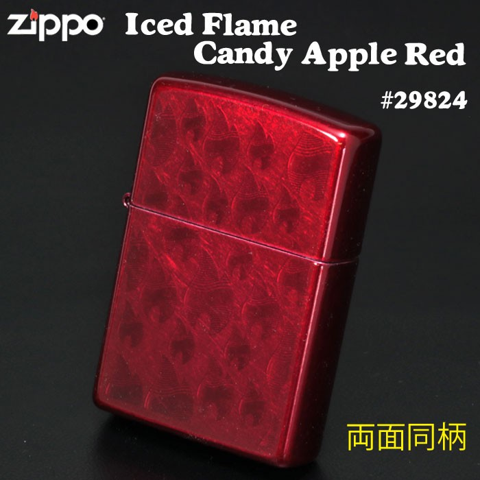 ZIPPO/Iced Flame Candy Apple Red  #29824  両面同柄画像2