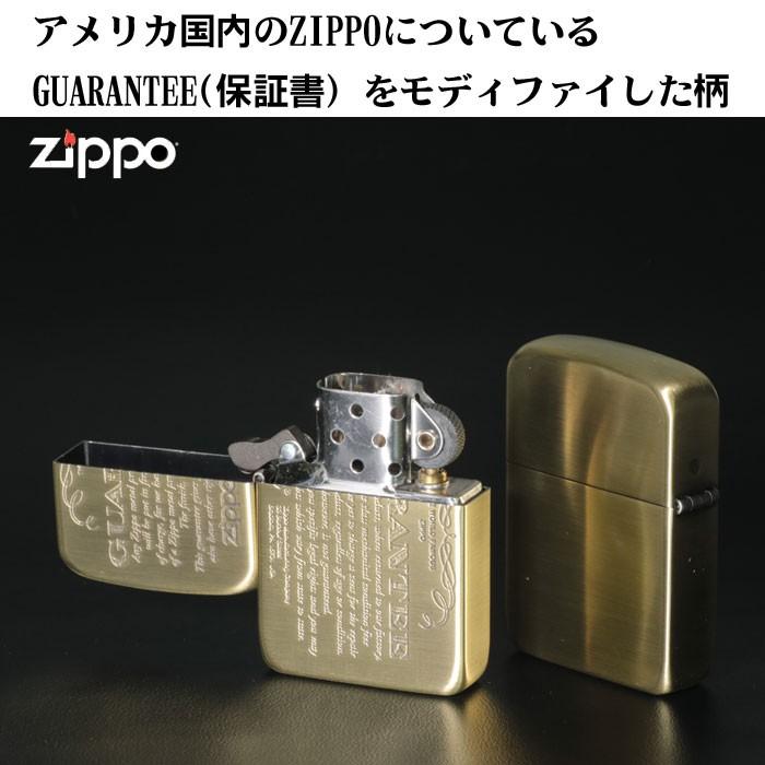 zippo(ジッポーライター)1941年レプリカ ギャランティ保証書柄 真鍮古美 画像4