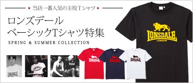 LONSDALE ワーク コート