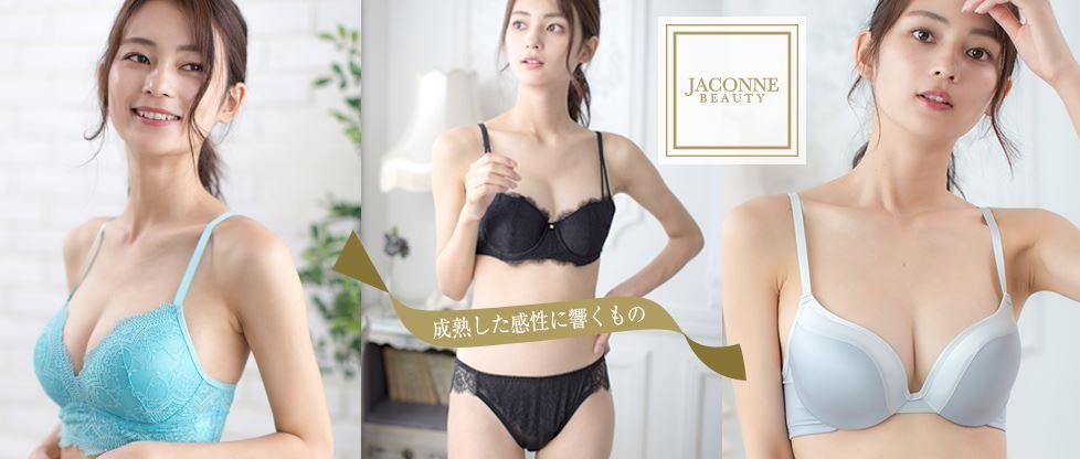 JACONNE(ジャコンヌ)Yahoo!店