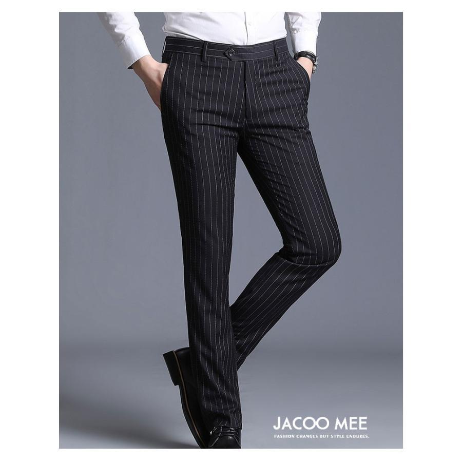 パンツ メンズ スラックス ストライプ ビジネスパンツ スリム 春夏 ビジネススラックス 紳士 ボトムス ズボン ノータック メンズパンツ 家庭洗濯可 送料無料 jacoomee 16
