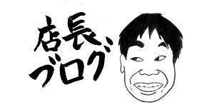 dhk-blog