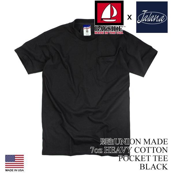 ベイサイド BAYSIDE 3015JAL Jalana別注 7オンス 半袖 ポケット Tシャツ ユニオンメイド ■バンダナサービス■(白Tシャツ 無地 アメリカ製 米国製) jalana 12