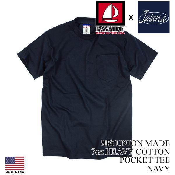 ベイサイド BAYSIDE 3015JAL Jalana別注 7オンス 半袖 ポケット Tシャツ ユニオンメイド ■バンダナサービス■(白Tシャツ 無地 アメリカ製 米国製) jalana 13