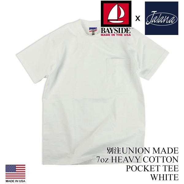ベイサイド BAYSIDE 3015JAL Jalana別注 7オンス 半袖 ポケット Tシャツ ユニオンメイド ■バンダナサービス■(白Tシャツ 無地 アメリカ製 米国製) jalana 11