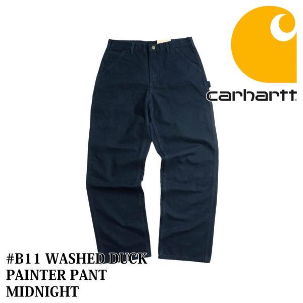 カーハート Carhartt B11 ウォッシュド ダック ペインターパンツ (WASHED DUCK WORK PANT ワークパンツ)|jalana|14
