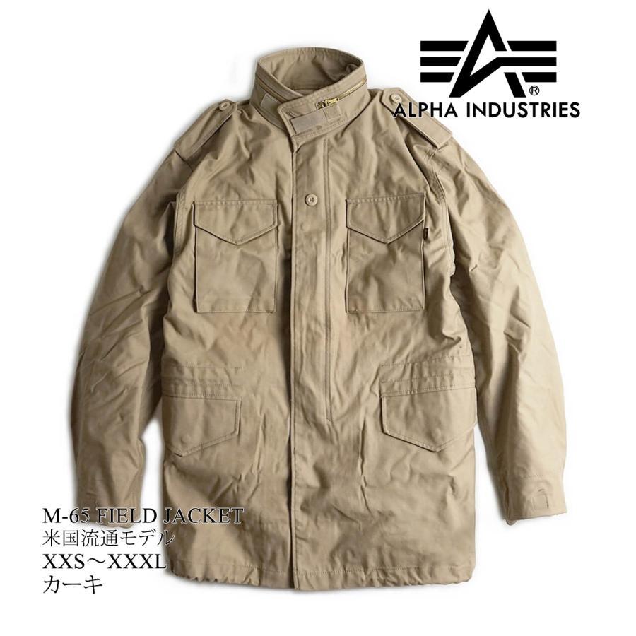 アルファ インダストリーズ ALPHA M-65 フィールドジャケット BIG SIZE 大きいサイズ M65 FIELD JACKET INDUSTRIES jalana 20