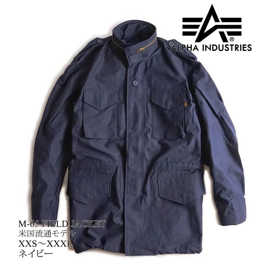 アルファ インダストリーズ ALPHA M-65 フィールドジャケット BIG SIZE 大きいサイズ M65 FIELD JACKET INDUSTRIES jalana 18