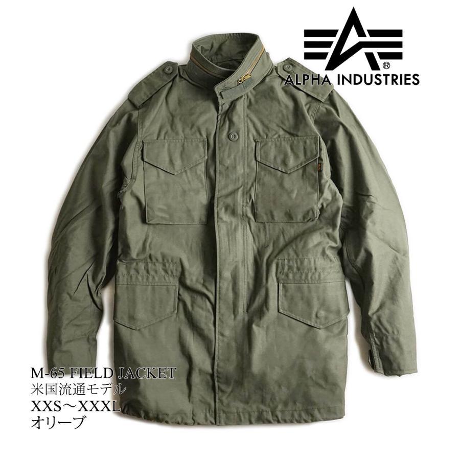 アルファ インダストリーズ ALPHA M-65 フィールドジャケット BIG SIZE 大きいサイズ M65 FIELD JACKET INDUSTRIES jalana 17