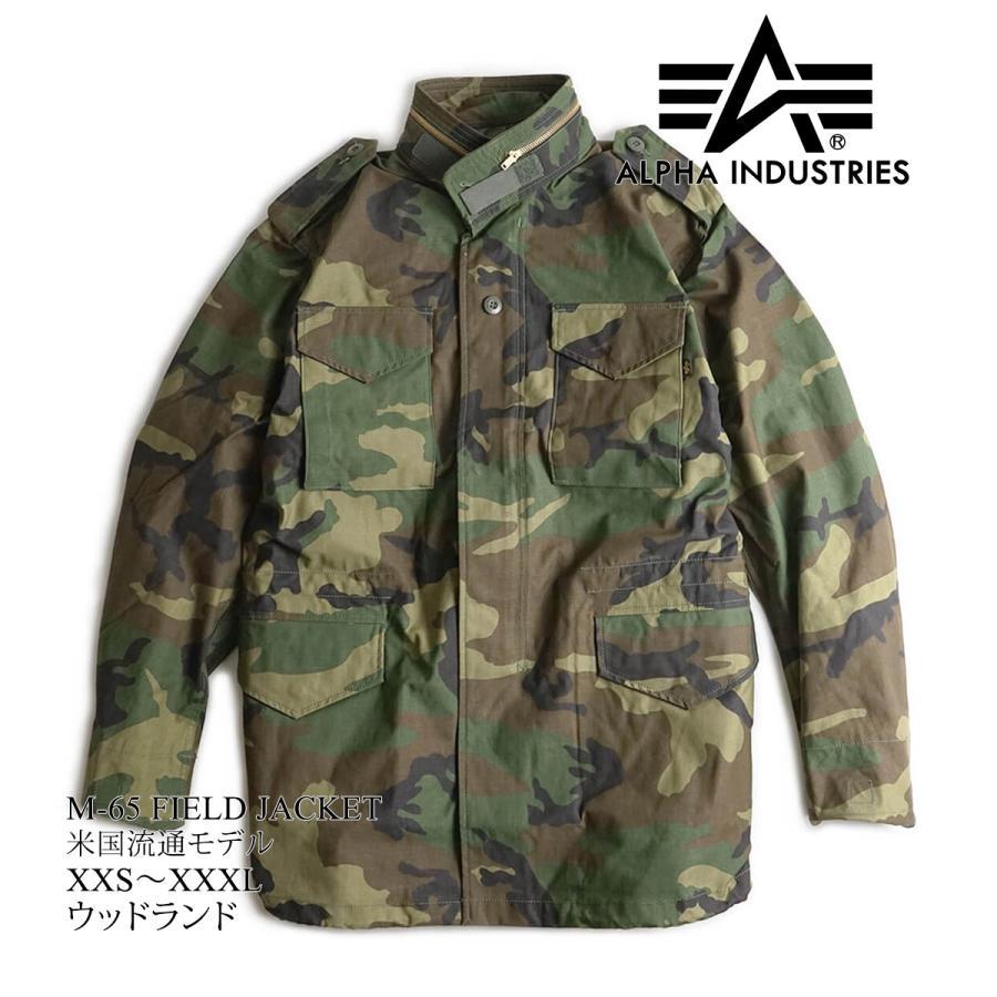 アルファ インダストリーズ ALPHA M-65 フィールドジャケット BIG SIZE 大きいサイズ M65 FIELD JACKET INDUSTRIES jalana 21