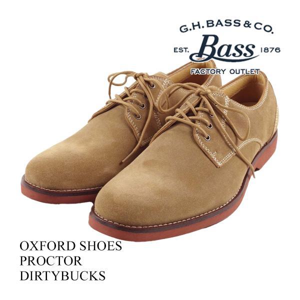 バス G.H.BASS オックスフォード シューズ プロクター ダーティーバックスエード (PROCTOR 革靴)|jalana|10