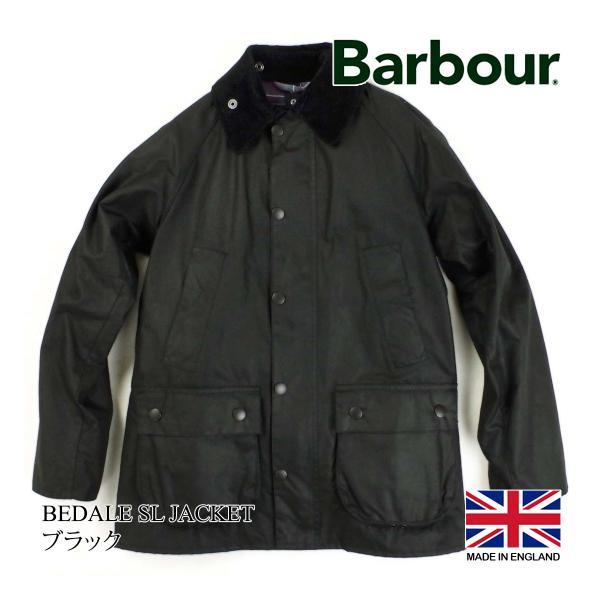 バブアー Barbour ビデイル SL ジャケット (BEDALE スリムフィット 日本代理店モデル)|jalana|12