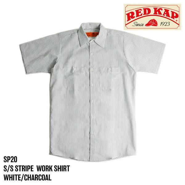 レッドキャップ REDKAP #SP20 半袖 ストライプ ワークシャツ  (INDUSTRIAL STRIPE S/S WORK SHIRT) jalana 08
