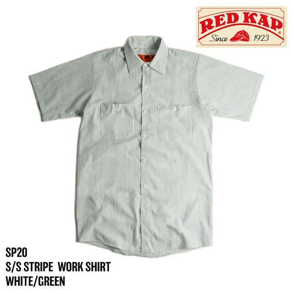 レッドキャップ REDKAP #SP20 半袖 ストライプ ワークシャツ  (INDUSTRIAL STRIPE S/S WORK SHIRT) jalana 07