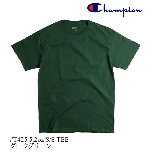 チャンピオン Champion #T425 5.2オンス 半袖 Tシャツ ビッグサイズ (大きいサイズ 無地 米国流通モデル)|jalana|16