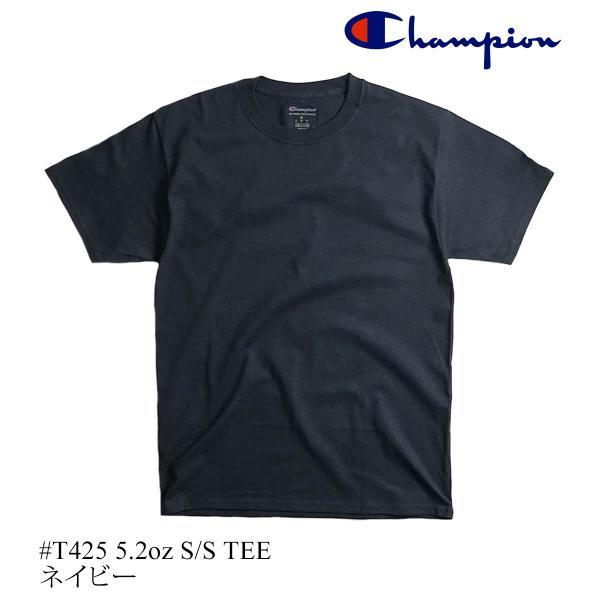 チャンピオン Champion #T425 5.2オンス 半袖 Tシャツ ビッグサイズ (大きいサイズ 無地 米国流通モデル)|jalana|14