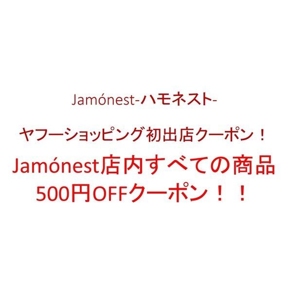 ヤフーショッピング初出店クーポン!
