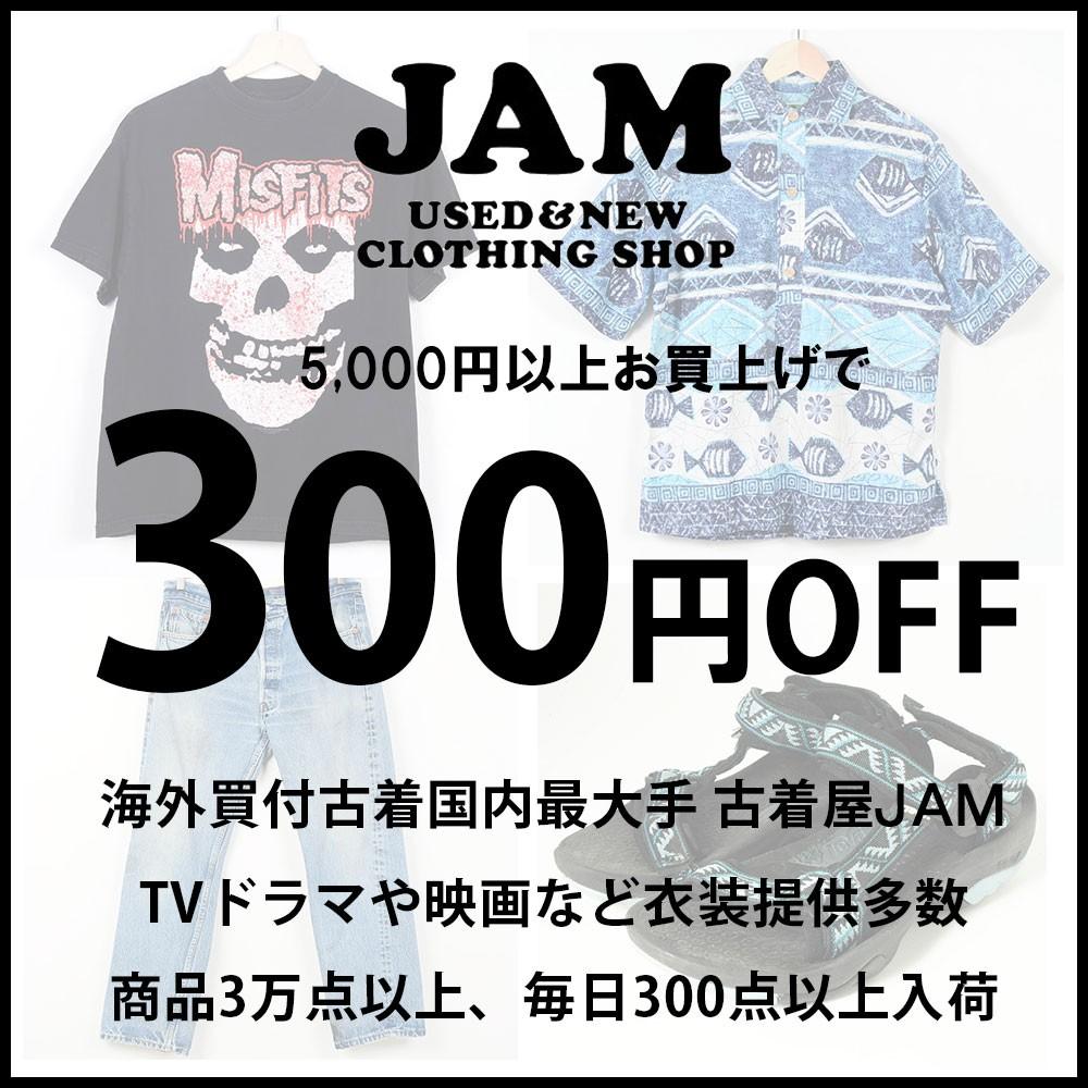 全品対象300円OFFクーポン【海外買付古着 国内最大手 古着屋JAM】