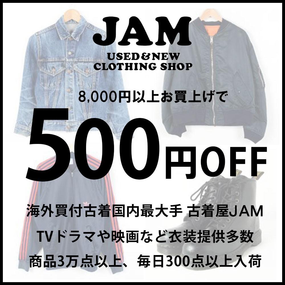 全品対象500円OFFクーポン【海外買付古着 国内最大手 古着屋JAM】