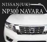 NP300 NAVARA ナバラ
