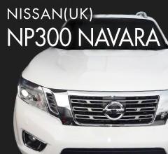 NISSAN(UK) NP300 NAVARA