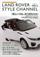 LR STYLE CHANNEL