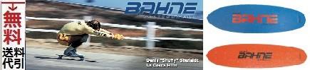 1970年代アメリカで新しく発表され瞬く間に大ブームとなったグラスファイバー製のスケートボード BAHNE skateboards (BAHNE バハネ スケートボード)