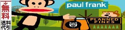 PAUL FRANK ポールフランク