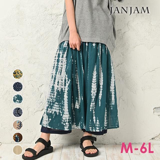 大きいサイズ レディース スカートパンツ 総柄 ウエストゴム エスニック ボトムス cotton100 M-LL 3L-4L 5L-6L メール便対応|janjam|23