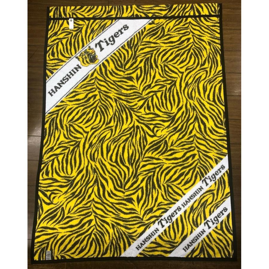 タオルケット 日本製 阪神タイガース トラ柄 メーカー直販 シングル|japan-blanket|08